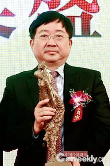 p095 获奖人:上海张江高科技园区开发股份有限公司总经理 葛培健