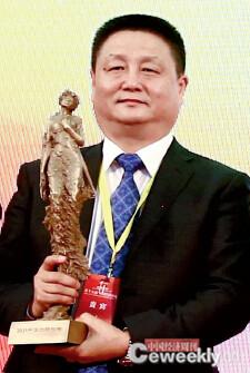 p097 获奖人:筑成集团董事长王惠波