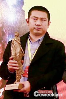 p098 获奖人:黑龙江鲁冀管业股份有限公司董事长石大林