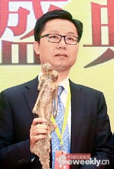 p101 获奖人:广东葫芦堡文化科技股份有限公司董事长林创举
