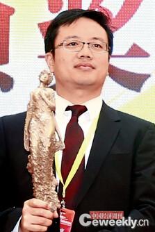 p102 获奖人:北京时代凌宇科技股份有限公司董事长兼总裁 黄孝斌
