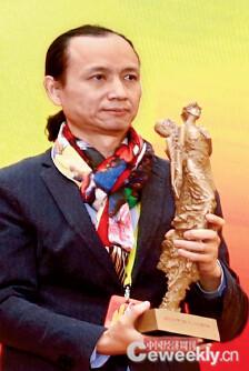 p103 获奖人:北京画院国家一级美术师蔡玉水
