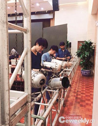 p114-4 北京众合音元咨询有限公司为本届论坛提供会议服务。