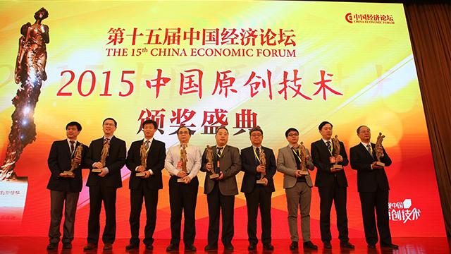 2015中国原创技术颁奖盛典举行
