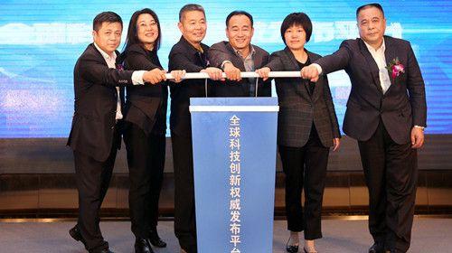 张江高科携手中国经济周刊打造全国科创中心