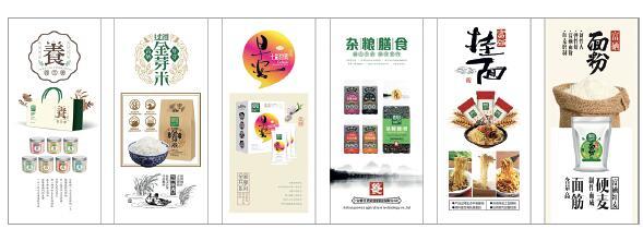 p32-安徽過灣農業科技有限公司生產的富硒產品
