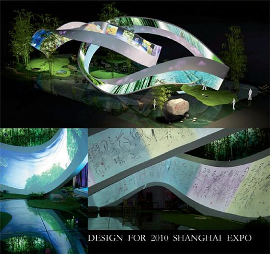 p87-3 上海世博会湖南馆设计图