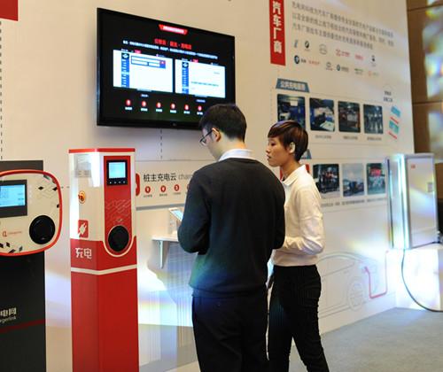 针对B端和C端市场,充电网科技分别推出了对应的产品。_副本