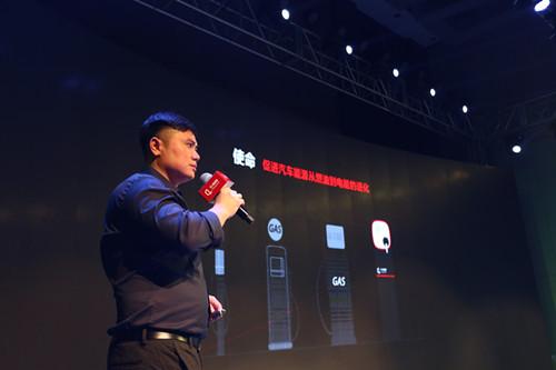 充电网科技创始人王振飞_副本