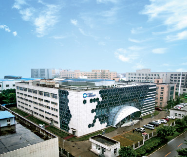 P51(1)中国再生医学国际有限公司成员企业陕西艾尔肤组织工程有限公司外景。