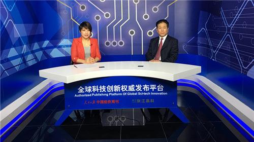 上海微电子装备有限公司总经理贺荣明受邀来到全球科技创新权威发布平台