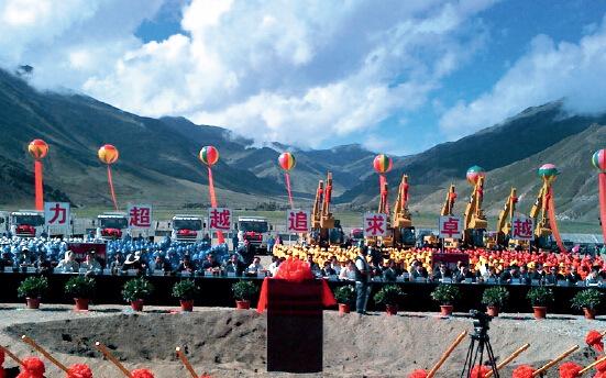 p23 青藏联网工程在西藏举行开工典礼