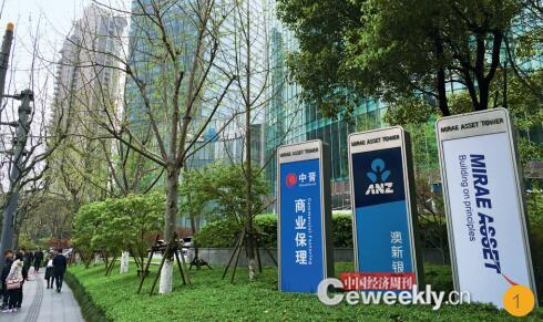 p24-1中晋系办公所在地——位于上海浦东新区的未来资产大厦。《中国经济周刊》记者 宋杰 I 摄