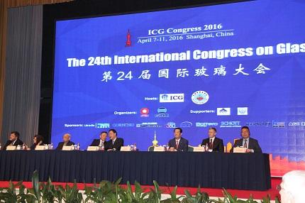 第24届国际玻璃大会开幕式现场