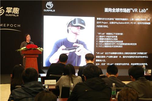 掌趣科技总裁胡斌