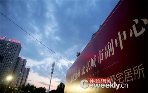 p70-《中国经济周刊》视觉中心 首席摄影记者 肖翊 I 摄