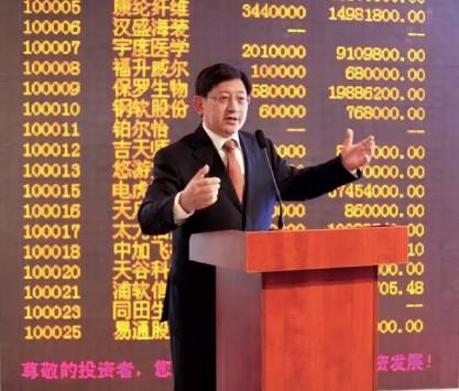 P44 上海股交中心总经理张云峰强调,第二批挂牌企业的科技创新属性突出,未来发展空间更大。
