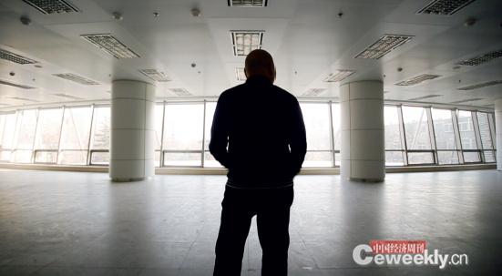 p52-3 《中國經濟周刊》入駐新媒體大廈二層。我們搬進來之前,是這樣的……