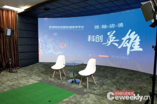 p53-4 現代化的演播廳,將迎接政商學各界精英前來視頻訪談。