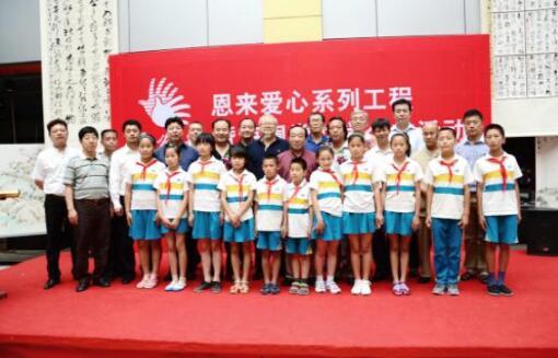 郭海波(左四)、爱心人士与学生代表合影