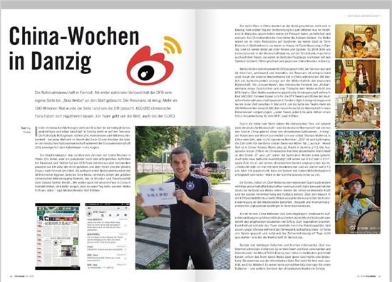 2012年欧洲杯期间德国足协杂志刊登中国新浪微博有60万德国队粉丝
