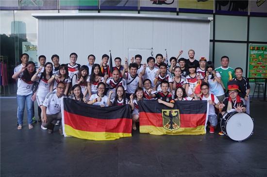 2014年世界杯德国VS巴西
