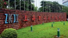专家:上海张江可先试点海外人才绿卡