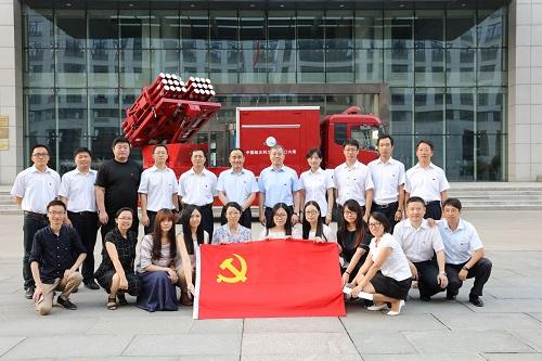 中国经济周刊党支部全体党员与航天科工集团二院二〇六所部分党员联合开展党日活动