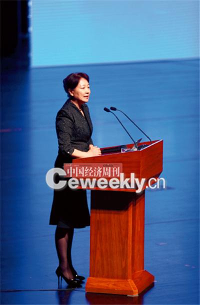 p14-1 长春市委常委、常务副市长张晶莹在开幕式上发表主旨演讲。_副本
