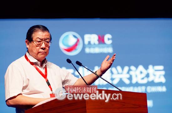 p14-3 著名经济学家、国税总局原副局长许善达开幕式上发表主旨演讲。_副本
