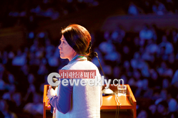 p15-1 格力集团、格力电器董事长董明珠开幕式上发表主旨演讲。_副本