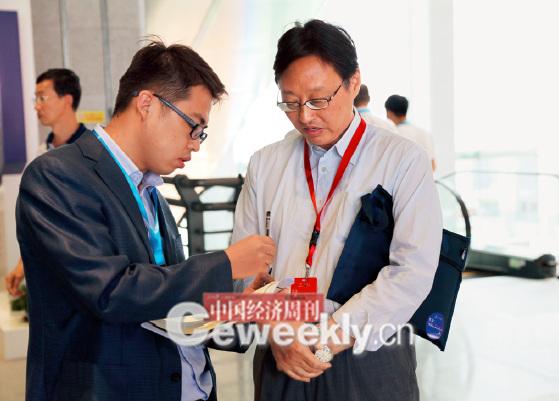 p24-2 中国人民银行金融研究所副所长纪敏(右):咋这多问题,看来茶歇没戏了_副本