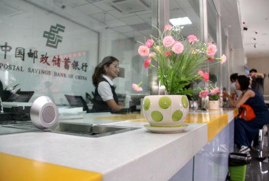邮储银行网点,客户正在办理业务。