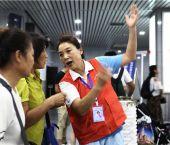 走近杭州G20志愿者