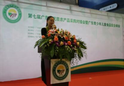 广东省农产品流通协会常务副会长顾小英