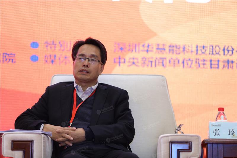 北京師范大學中國扶貧研究所