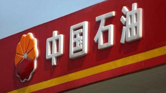 中石油成立首家售电公司抢占新电改红利 低油价下卖油亏损卖电补