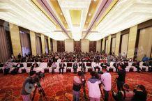 中国扶贫论坛|影像·论坛掠影