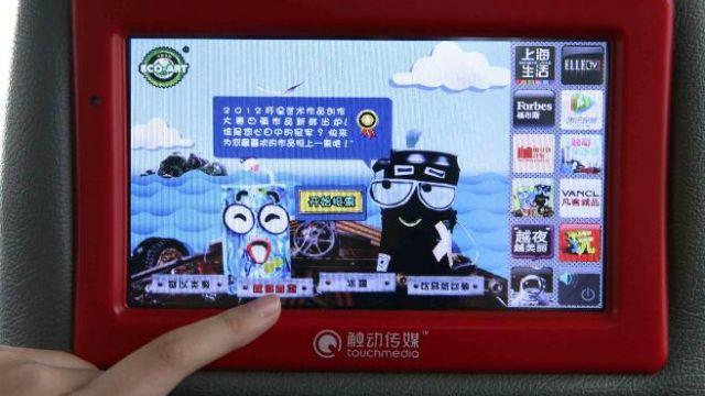 触动传媒总部人去楼空 上海多家出租车公司追讨欠款