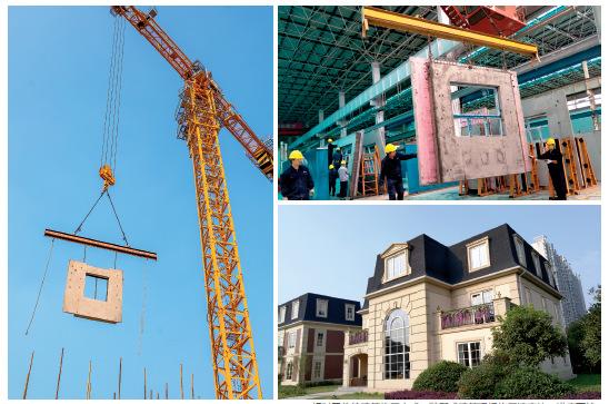 """""""三一的目标是构建从装配式建筑工艺装备,pc 部品部件,epc 总包"""