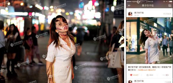 p39(3)惠子这次丧尸妆直播, 有110 多万人在线观看。_副本