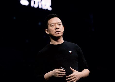 p72 乐视创始人兼董事长、CEO 贾跃亭 CFP