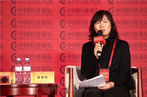 贝宇红 中国经济周刊视觉中心记者 胡巍 摄