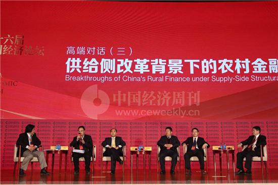 第三场全景2 中国经济周刊视觉中心记者 胡巍 摄