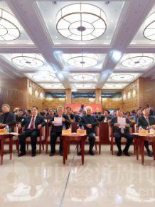 第十六届中国经济论坛掠影
