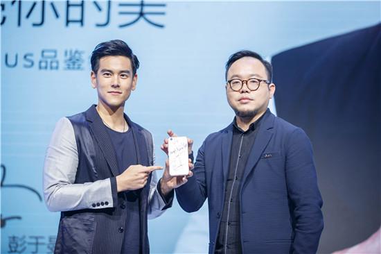 vivo x9系列手机代言人彭于晏出席并分享了他的x9
