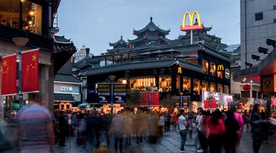 p56 深圳光华餐厅是麦当劳2.0 创新的样本餐厅