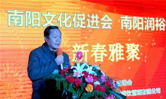 图片1南阳市政府副市长和学民发表讲话