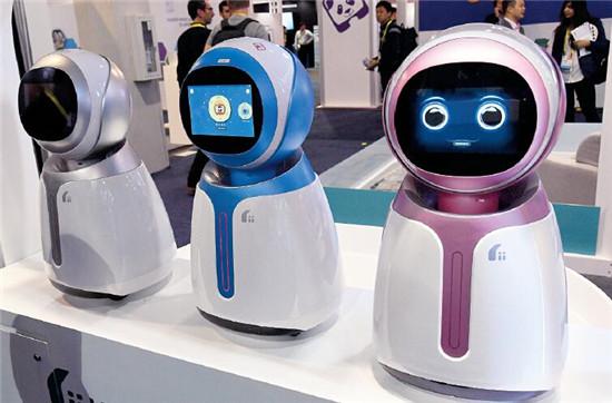 p55 寒武纪公司的儿童自主机器人原型,可以主动发起会话、唱歌、跳舞、游戏等。