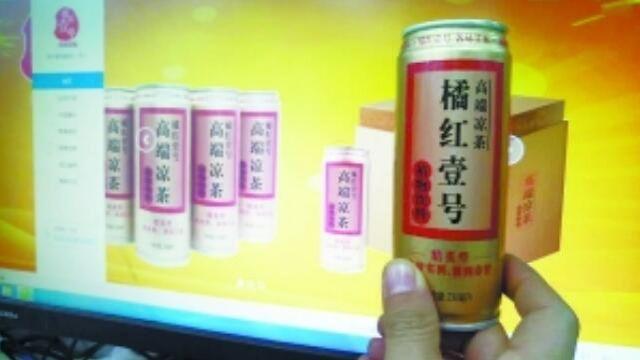 凉茶橘红壹号涉嫌虚假宣传 称产品能养胃具有保健作用
